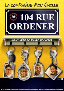 104 rue Ordener @ Pamfou