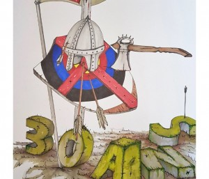 24h du tir à l'arc et fête médiévale @ Le Châtelet-en-Brie
