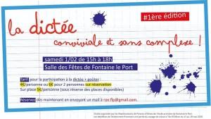 La dictée conviviale et sans complexe @ Fontaine-le-Port